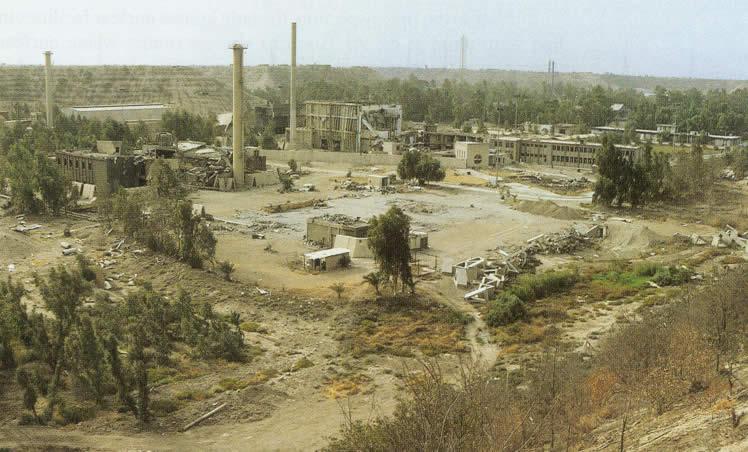 Las Ruinas de Tammuz 1 hoy dia